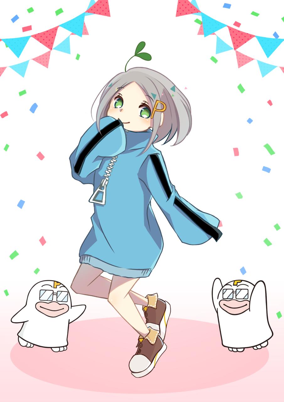 ガールフレンドちゃん/和茶