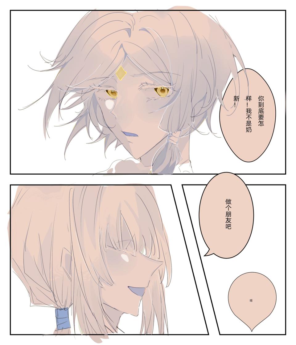 萌x鸟 Illust of 立青 medibangpaint
