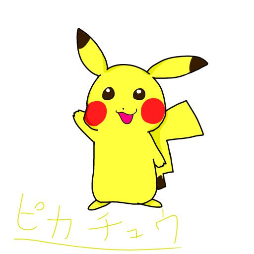ピカチュウ Illust of イヌオタク🐶 Pikachu
