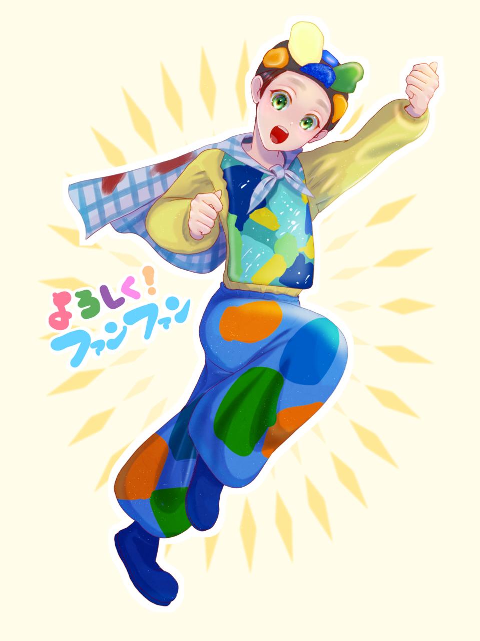 チズル Illust of FJ kawaii fanart boy