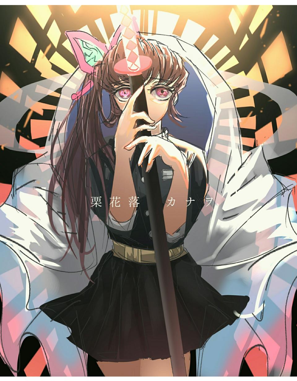 花の子 Illust of りーぱ medibangpaint KimetsunoYaiba TsuyuriKanao flower #栗花落カナヲ