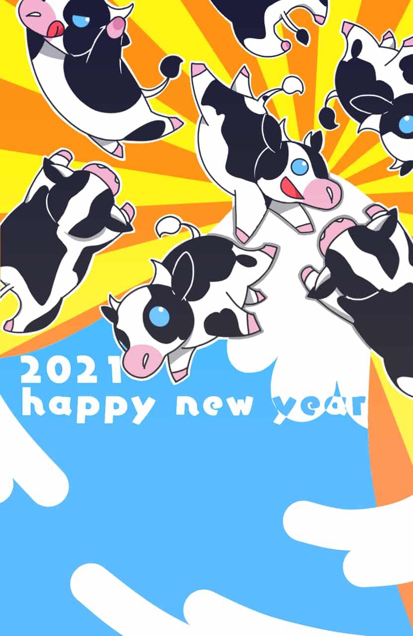 2021年度丑年年賀状
