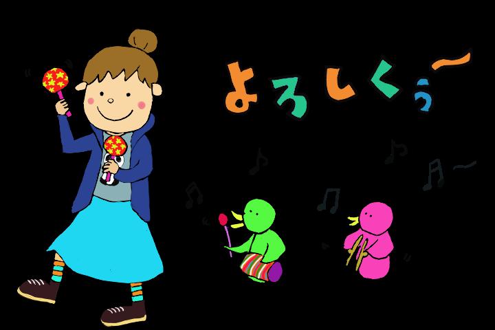 すんこ音楽隊 Illust of すんこ すんこ illustration スタンプ