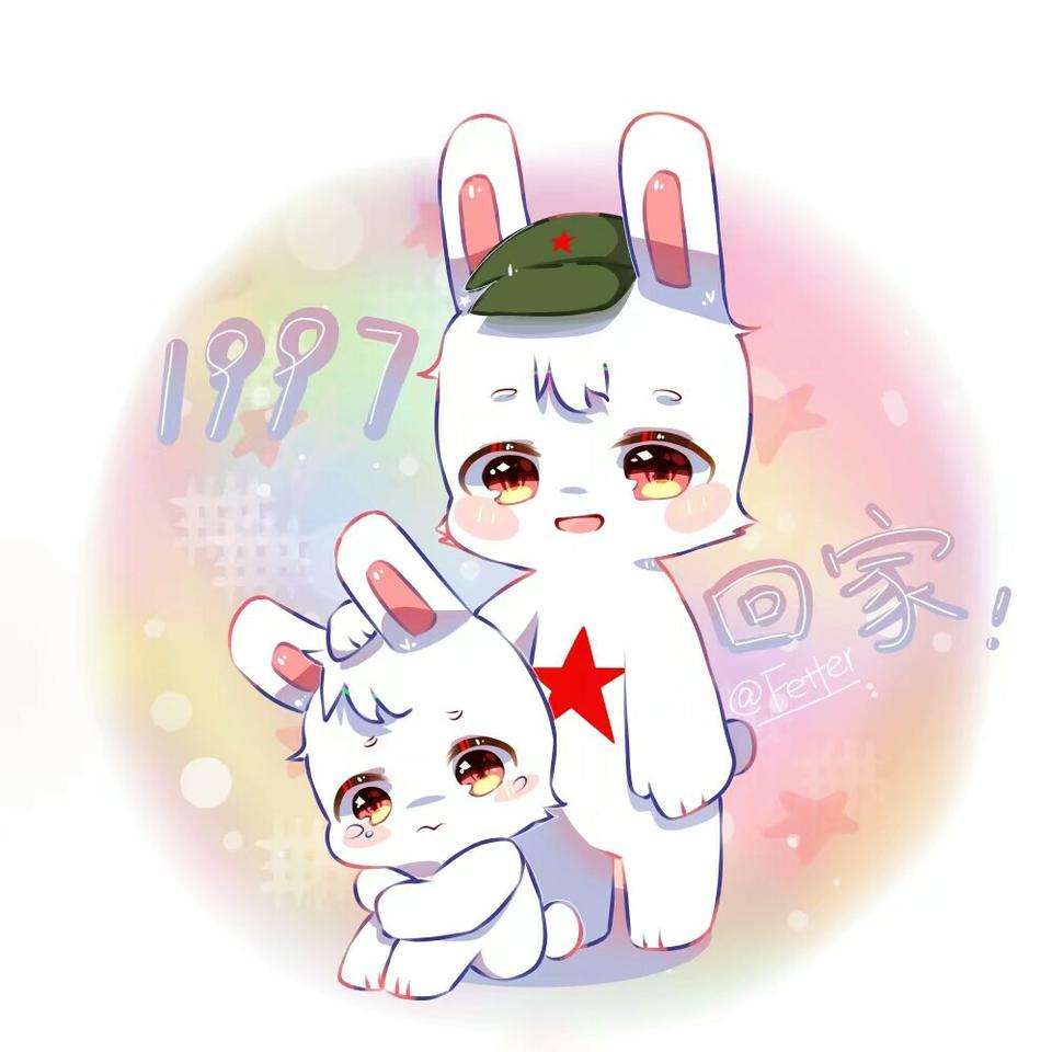 那兔 Illust of Kizuna medibangpaint 中国 有生之年系列 同人 cute 那兔 国漫