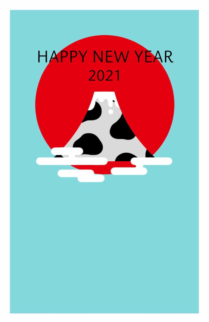 年賀状2021 Illust of あかさたな 2021年丑年年賀状デザインコンテスト 年賀状