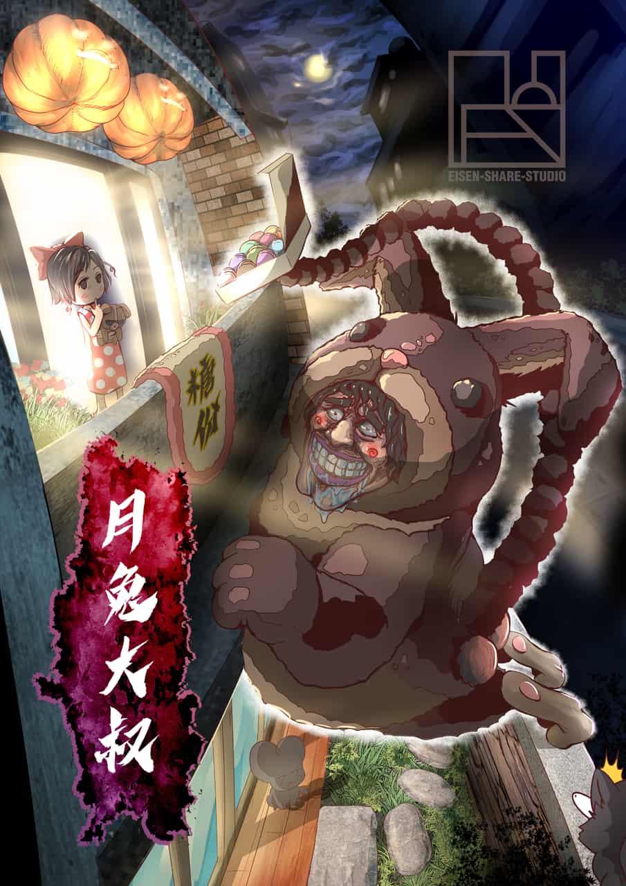 月兔大叔 rabbit of man Illust of EISENSHARE January2021_Contest:OC September2020_Contest:Furry 獸人 rabbit 甜食 南瓜 大叔 Halloween 糖果 月兔