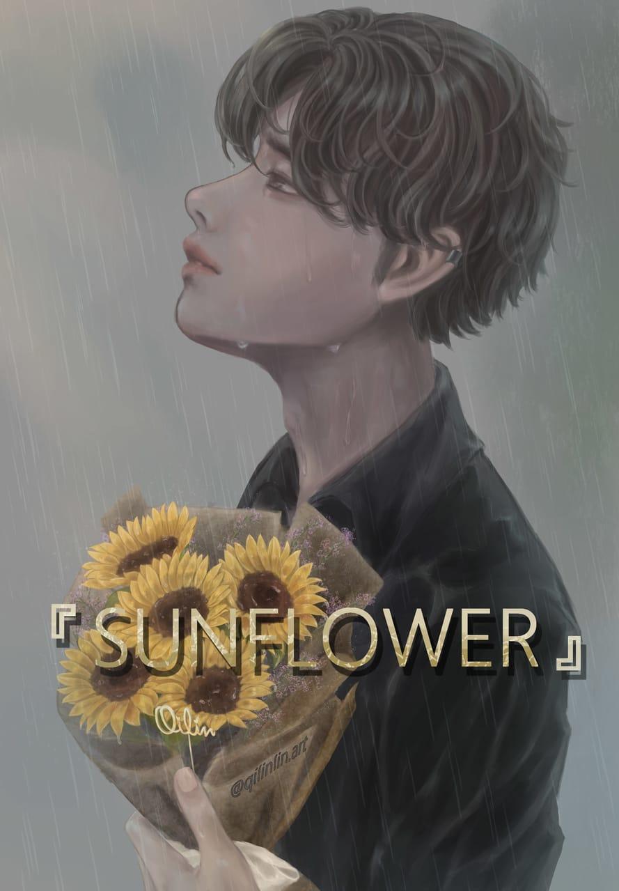 Sunflower Illust of 祁凜Qilin April2021_Flower oc CLIPSTUDIOPAINT sunflower original