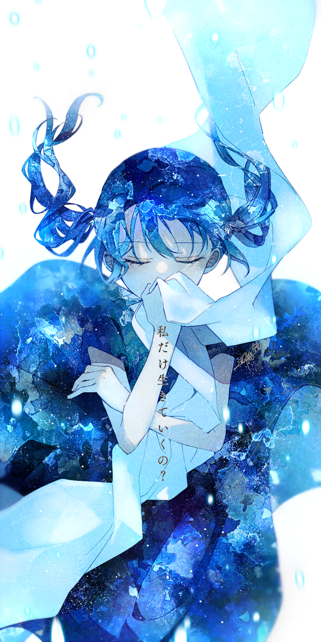 霽れを待つ Illust of 遥川遊 watercolor girl VOCALOID blue
