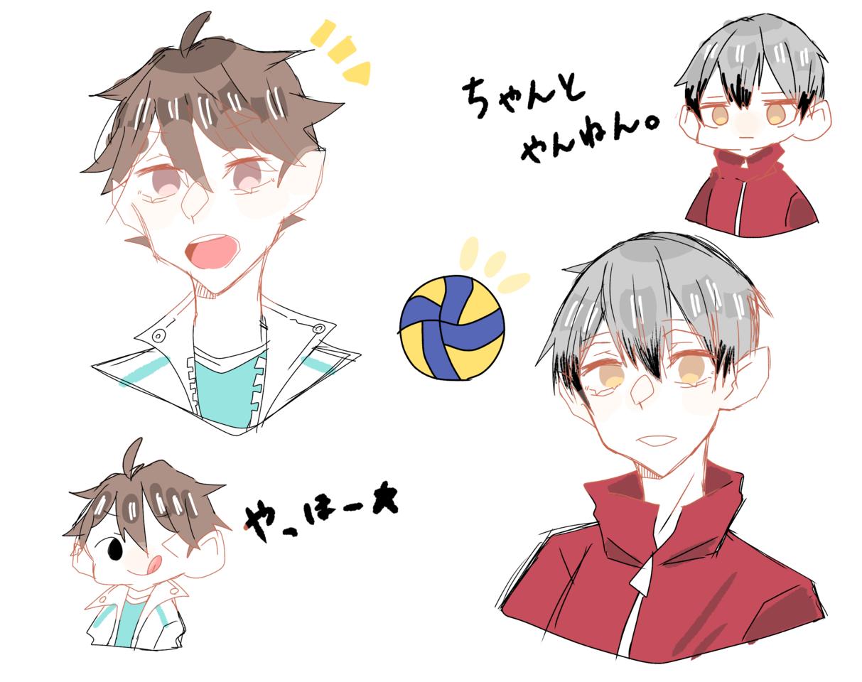 🚨混ぜるな危険🚨 Illust of はんぺん boy Haikyu!! TōruOikawa doodle 北信介