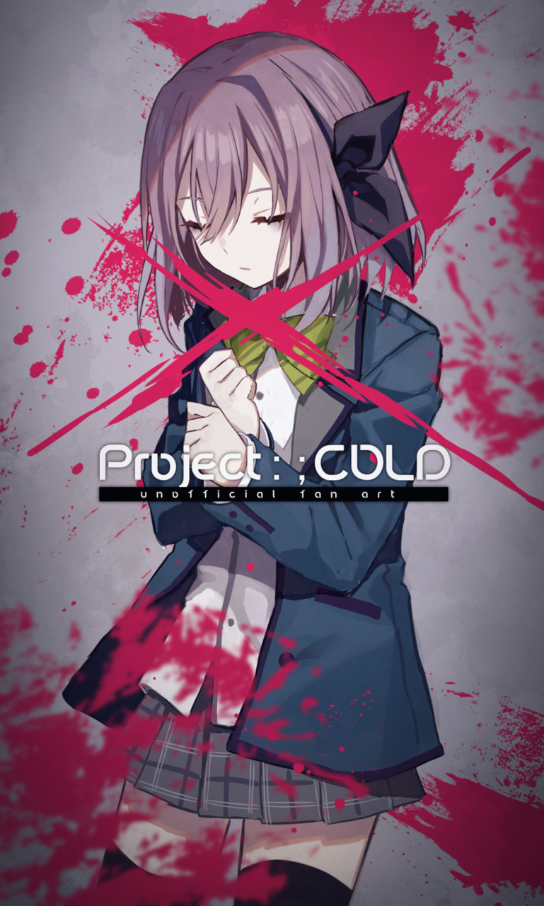 佐久間ヒカリ Illust of 葉桜ちこり Project:;COLD 佐久間ヒカリ
