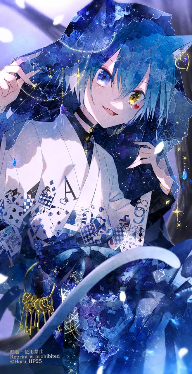 「御機嫌よう。アリス」 Illust of 遥川遊 January2021_Contest:OC blue オリジナル創作 cat oc original kimono star boy watercolor オッドアイ