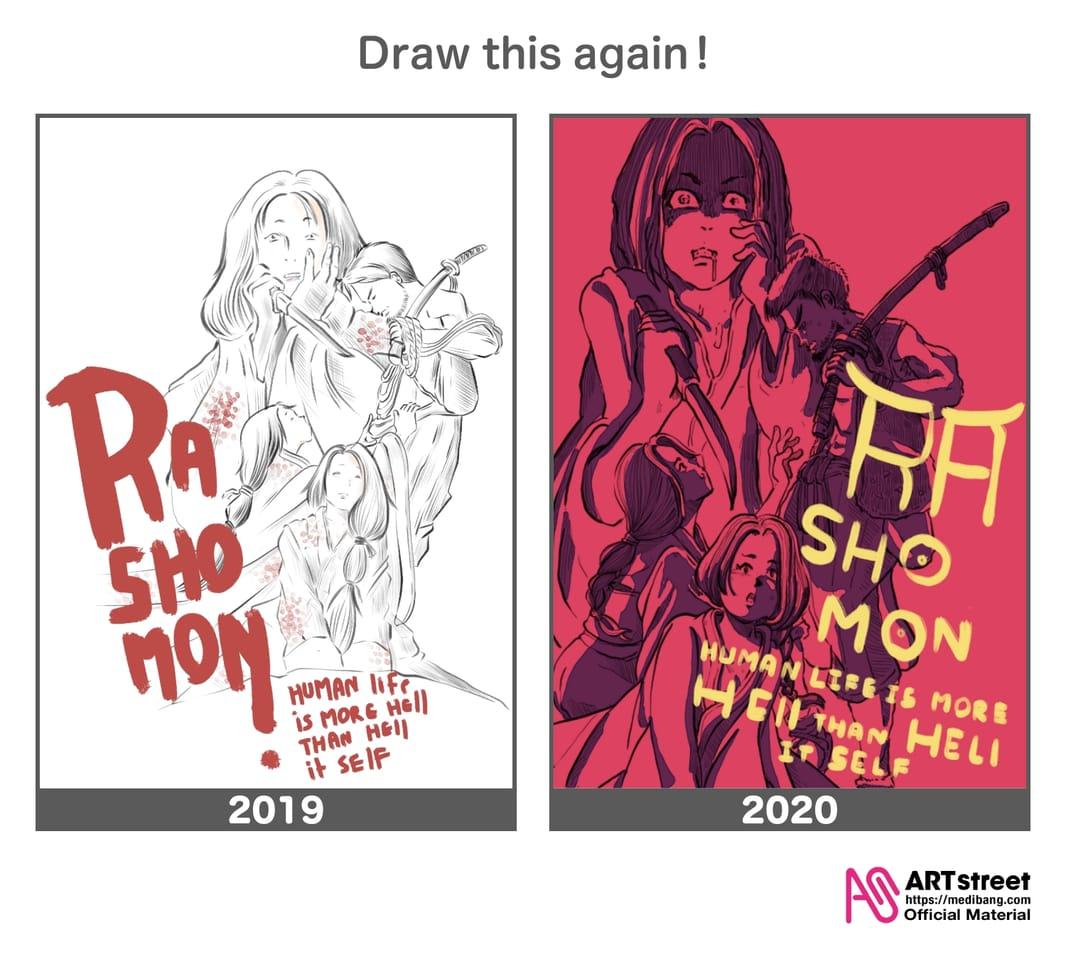 Re draw : Rashomon book cover design Illust of Wutikai girl DrawThisAgain Japanese_style samurai man fanart kimono sexygirl Scary thief