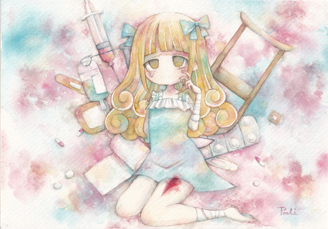 ミュンヒハウゼン症候群 Illust of ぱぴぷぺ ぽち 怪我 watercolor ミュンヒハウゼン症候群 透明水彩