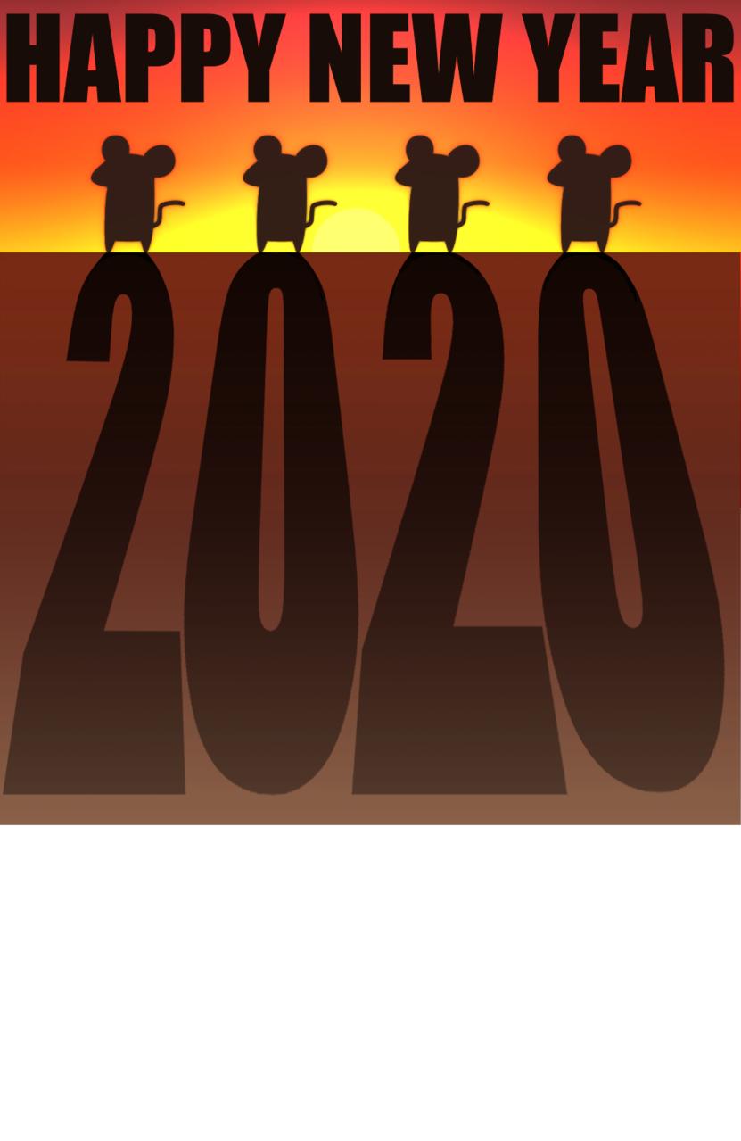 HAPPY NEW YEAR 2020 その2/さくひな