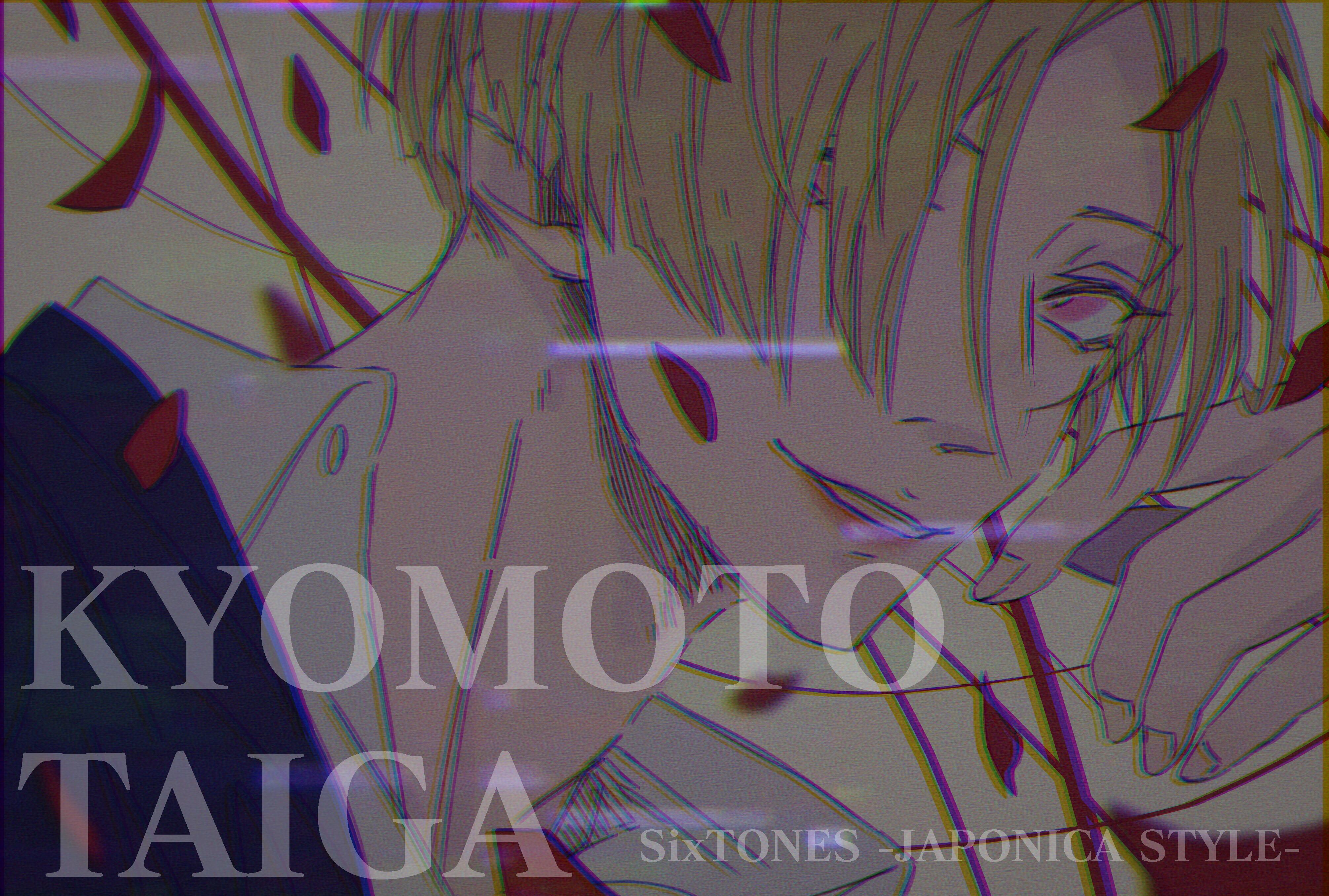 ジャポニカ スタイル sixtones JAPONICA STYLE