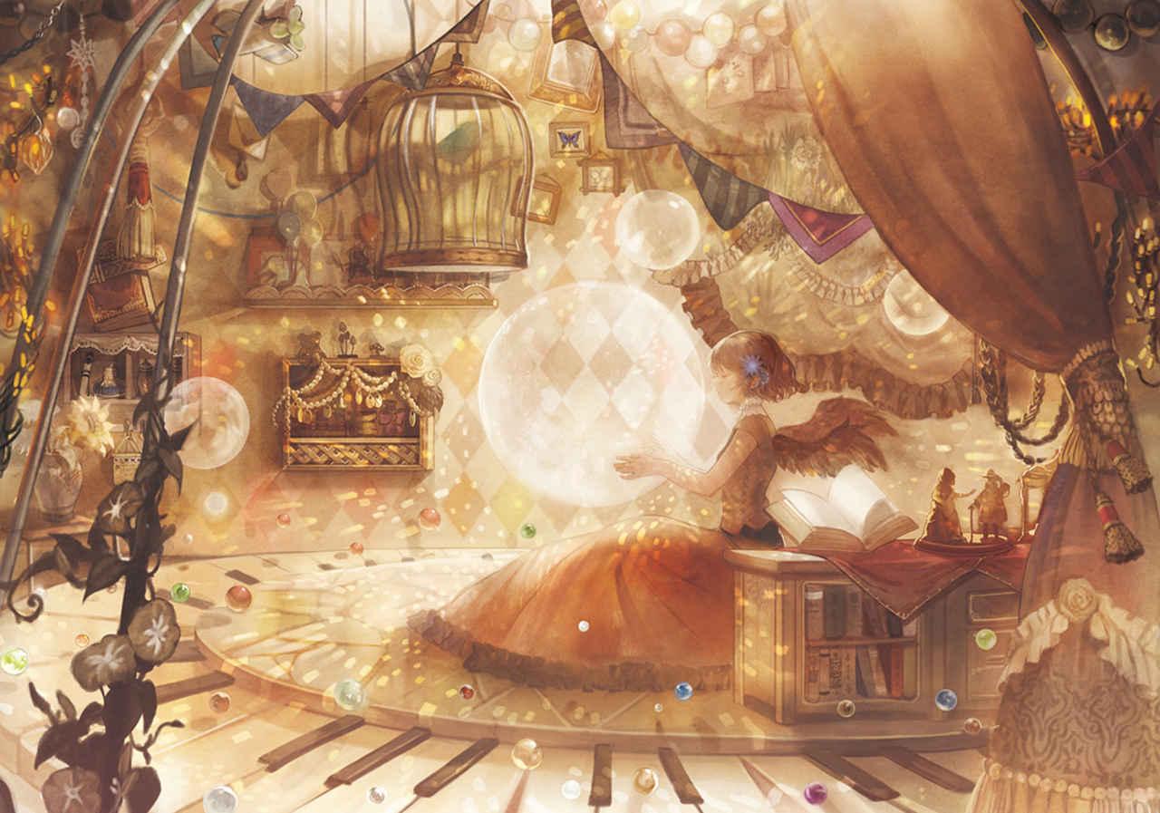 オルゴール・ガーデン Illust of たく