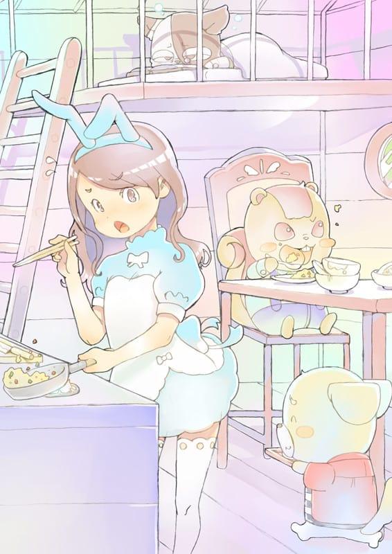 おかわり! Illust of かみむらあき illustration animal ファニー girl MyTinyPrincess
