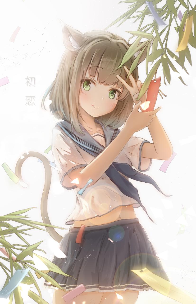 夏の尾!初恋の季節ฅ(^•̀ω•́^ฅ)