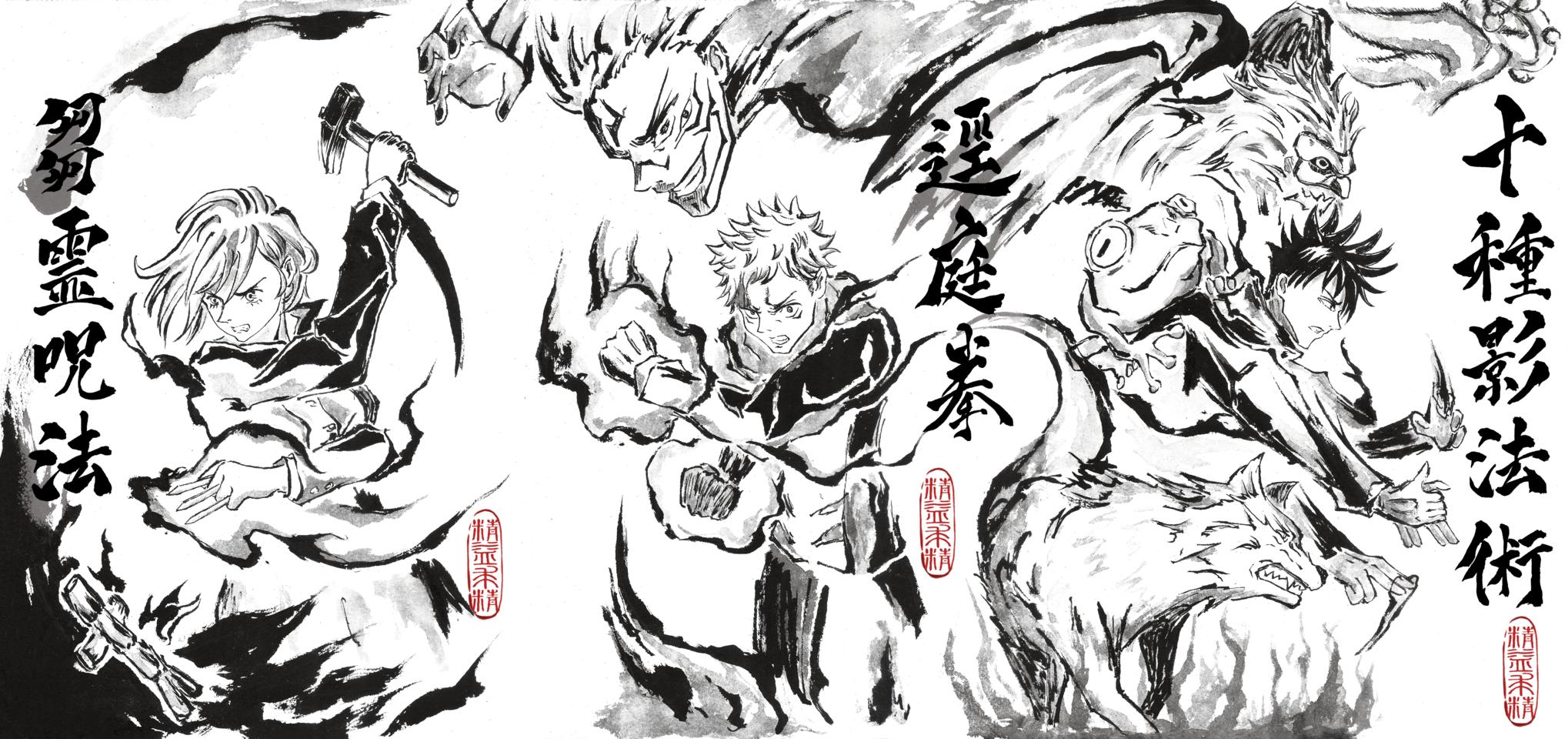 Jujutsu Kaisen Freshmores Illust of Hontonikireidesu JujutsuKaisenFanartContest Yuji_Itadori JujutsuKaisen Megumi_Fushiguro Nobara_Kugisaki