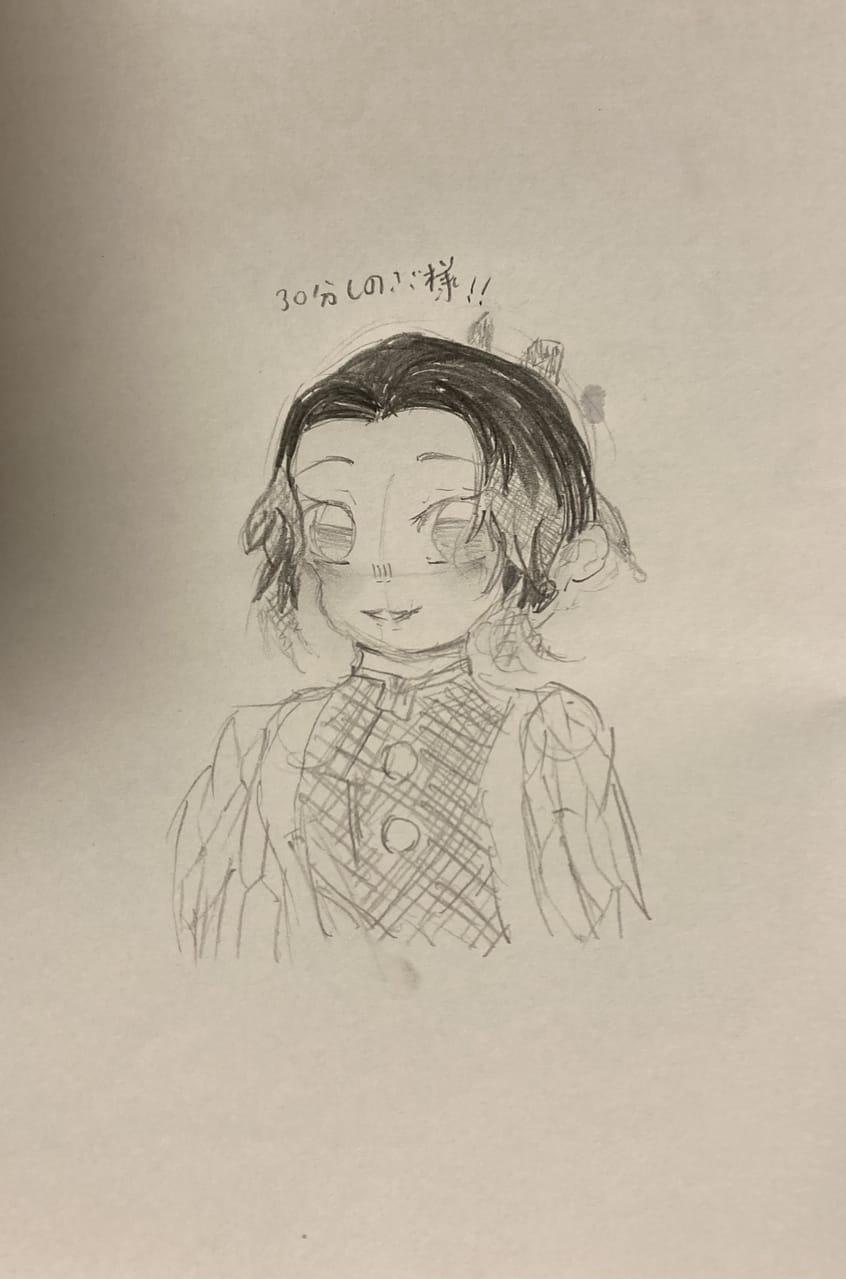 30分しのぶ様。 Illust of 柚鬼 KimetsunoYaiba アナログ 30分チャレンジ KochouShinobu monochrome チャレンジ