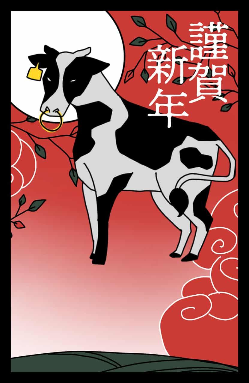 19-01-007 Illust of 菅野 2021年丑年年賀状デザインコンテスト