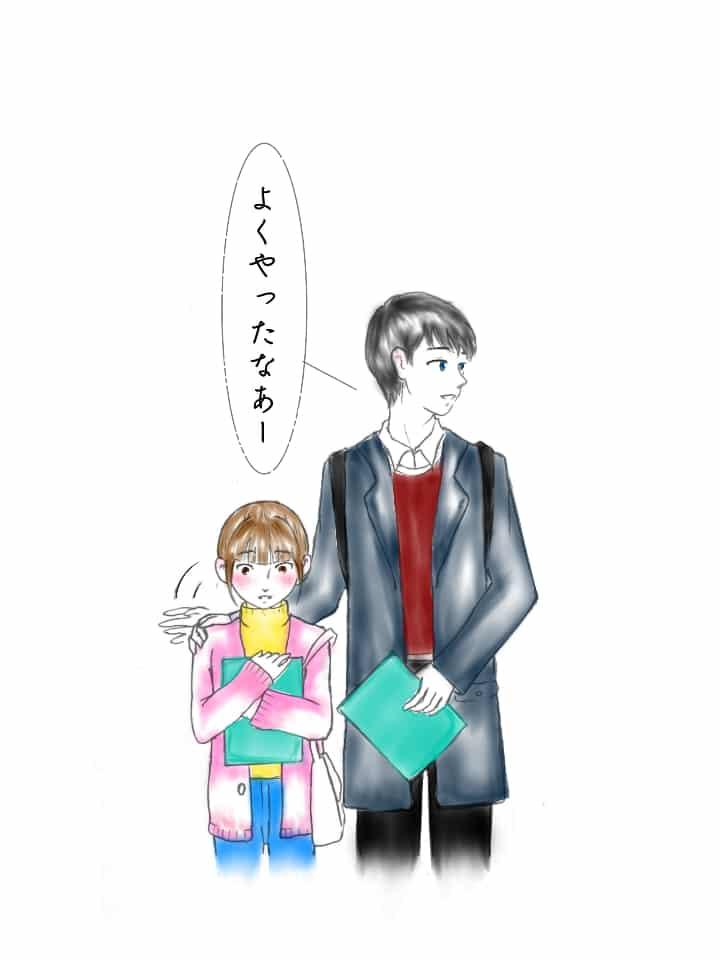 Proposal Illust of Its-Mitsu shoujo_illustration