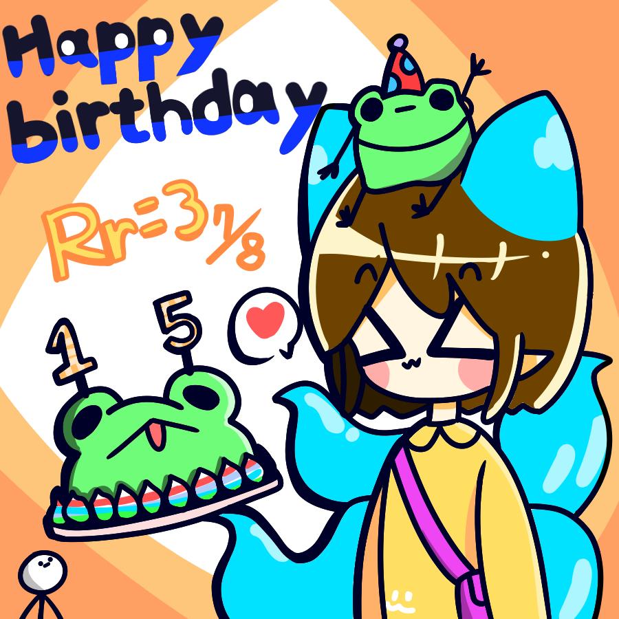 欸欸欸Rr=3生日欸!