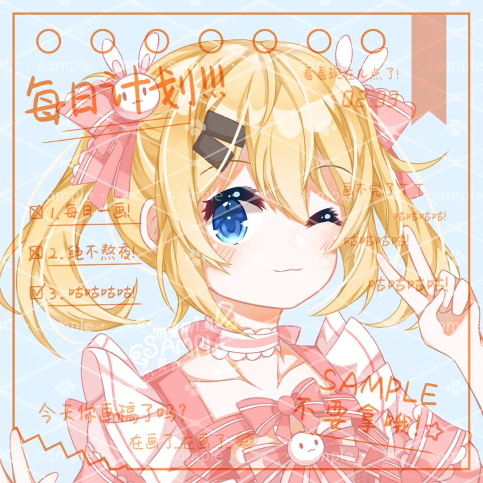 加急的委托稿之二🥀 Illust of 莫丸——!XD cute twin_ponytails animegirl blonde girl 约稿 portrait medibangpaint commission
