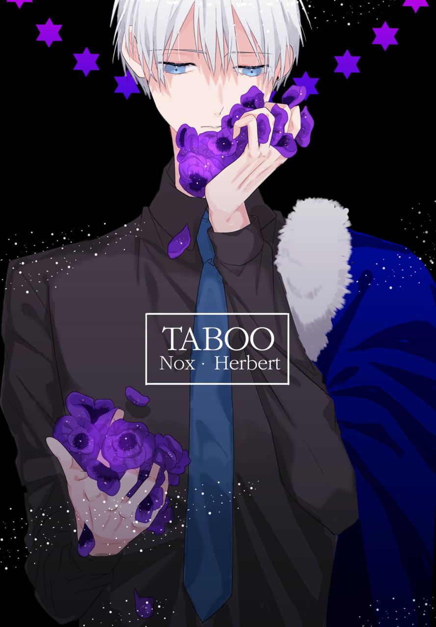 創作 Illust of 四角 medibangpaint flower