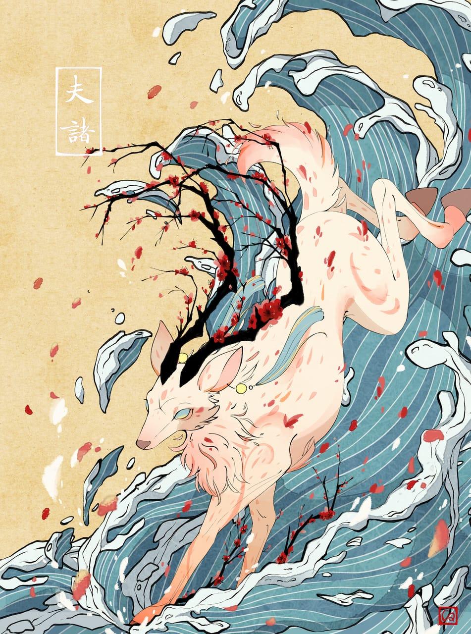 夫諸 Illust of INU March2021_Creature