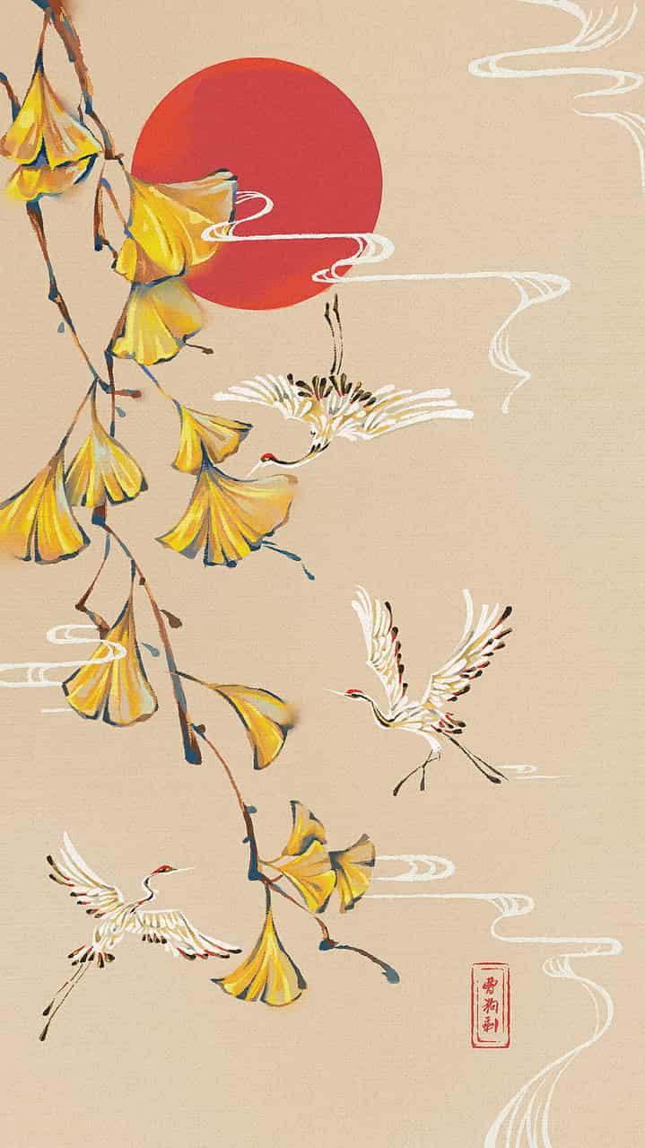 『金扇秋』