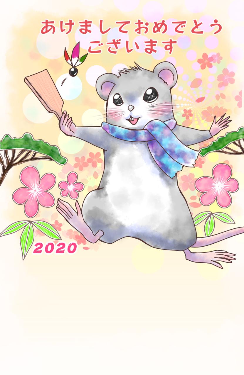 2020年賀状/薊乃なつめ
