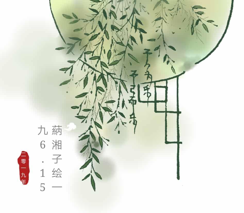 Illust of 蒳湘子