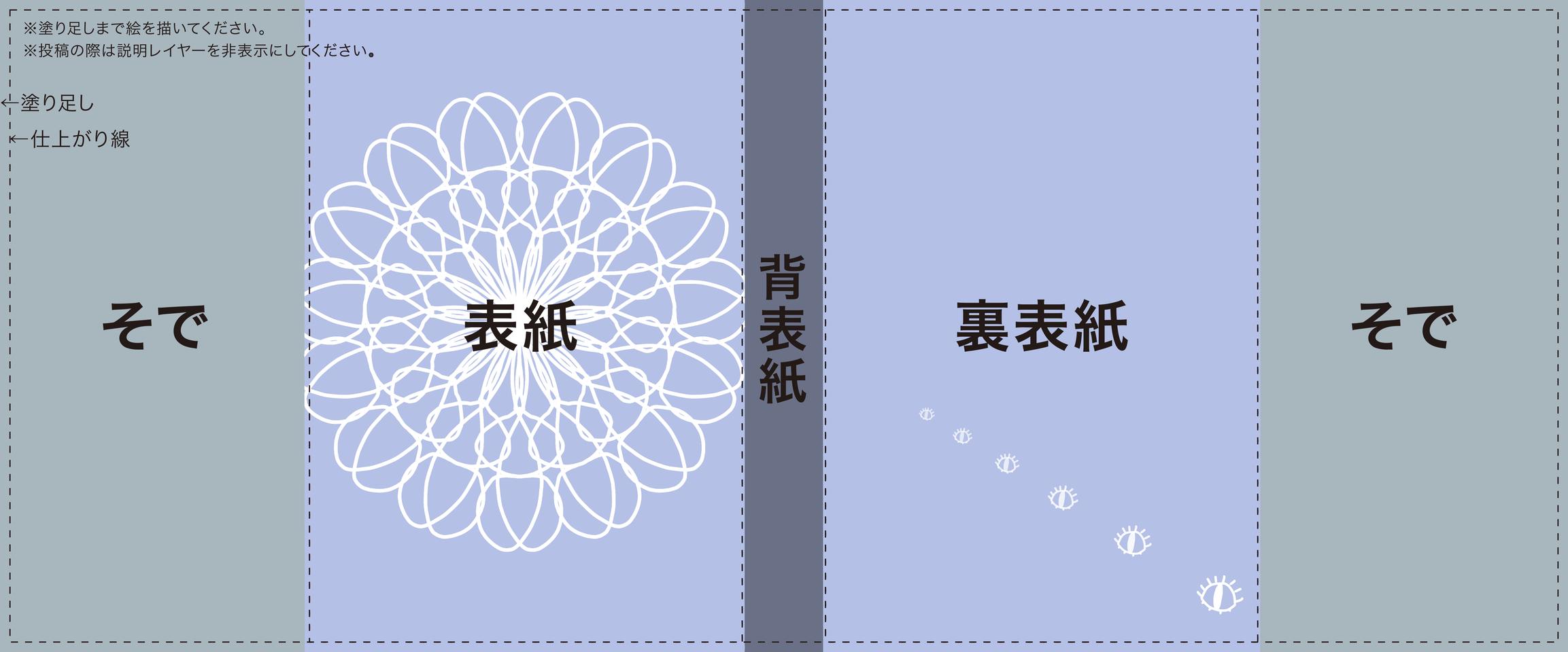 グル目 Illust of 屑梩 Spinning_contest medibangpaint