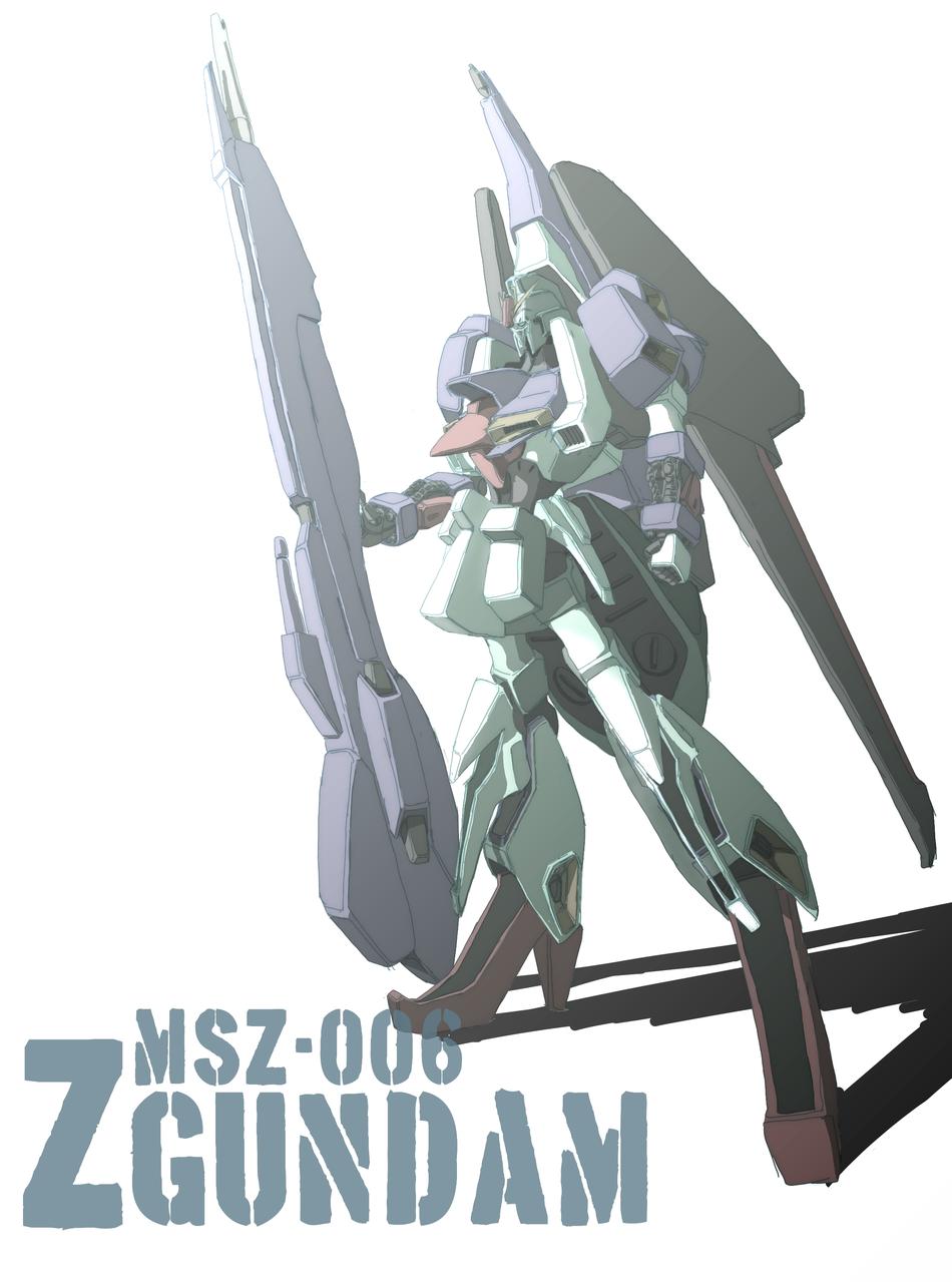 MSZ-006 Z GUNDAM