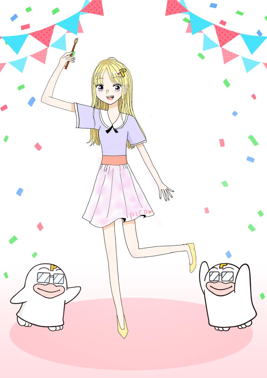 PIKOQ ガールフレンド Illust of Miyu PICO公式キャラクターPICOQガールフレンド大募集!!コンテスト