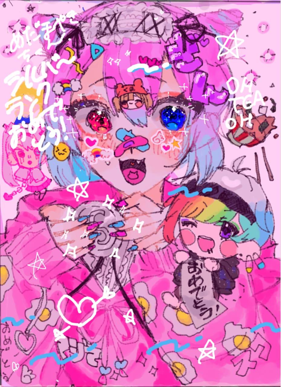 めだちゃんお祝い絵茶❤️🩹😵💫🔫クリック推奨 Illust of OHTEAOH 小5 pink girl 絵チャ 代理 お祝い 力尽きた めだまやき