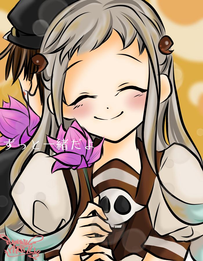 地縛少年花子くん   寧々chan♪   (Nene♪) Illust of Manu cute 寧々 girl Toilet-boundHanako-kun 花子くん boy ショタ 柚木普 NeneYashiro flower