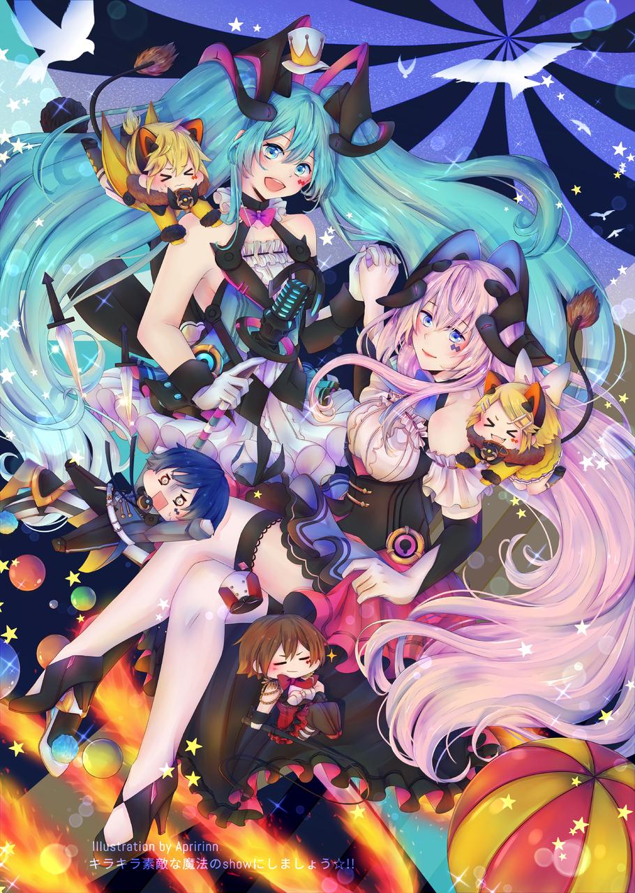 Magical☆Mirai~