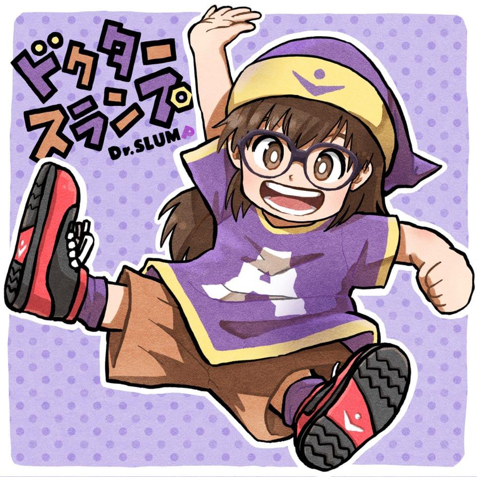 ドクタースランプ(リメイク版) Illust of わたなべたかし アラレちゃん ドクタースランプ