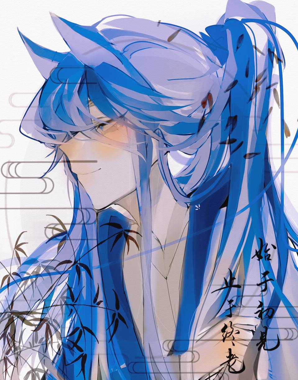 青费 Illust of 立青 medibangpaint sideface original
