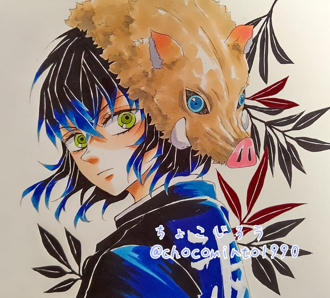 伊之助 Illust of ミト HashibiraInosuke KimetsunoYaiba コピックイラスト