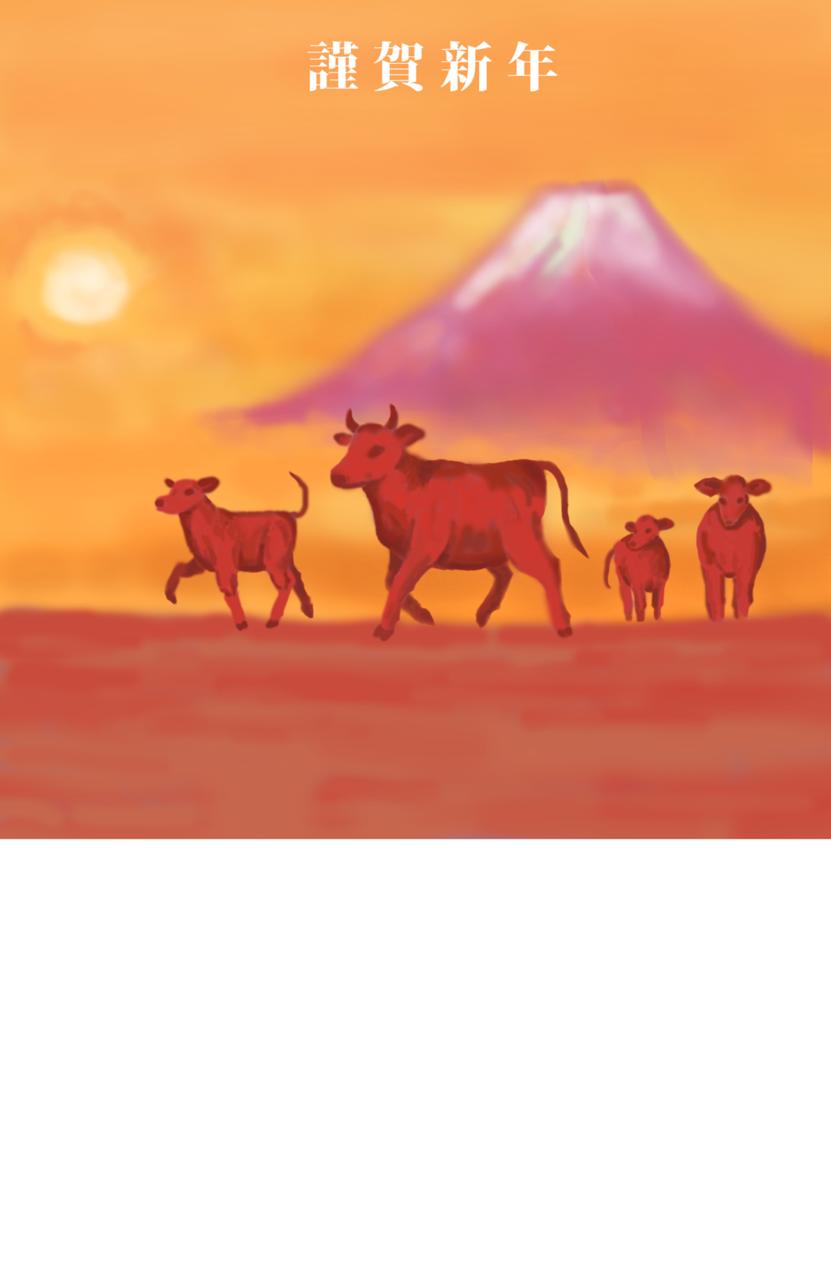 朝焼けの中を行進する牛の一家 Illust of Masakazu Kamo 2021年丑年年賀状デザインコンテスト 丑年 年賀状