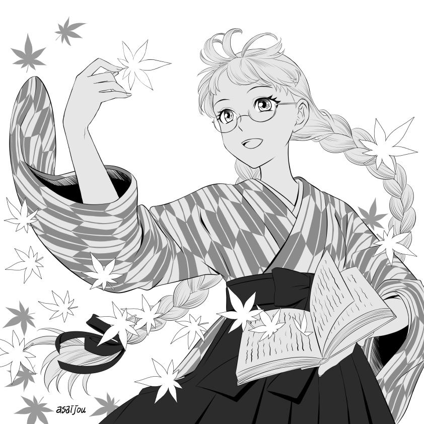 もみじ Illust of あさいじょう Post_Multiple_Images_Contest kimono 文学少女 本 もみじ 三つ編み girl レトロ autumn 紅葉 メガネっ娘