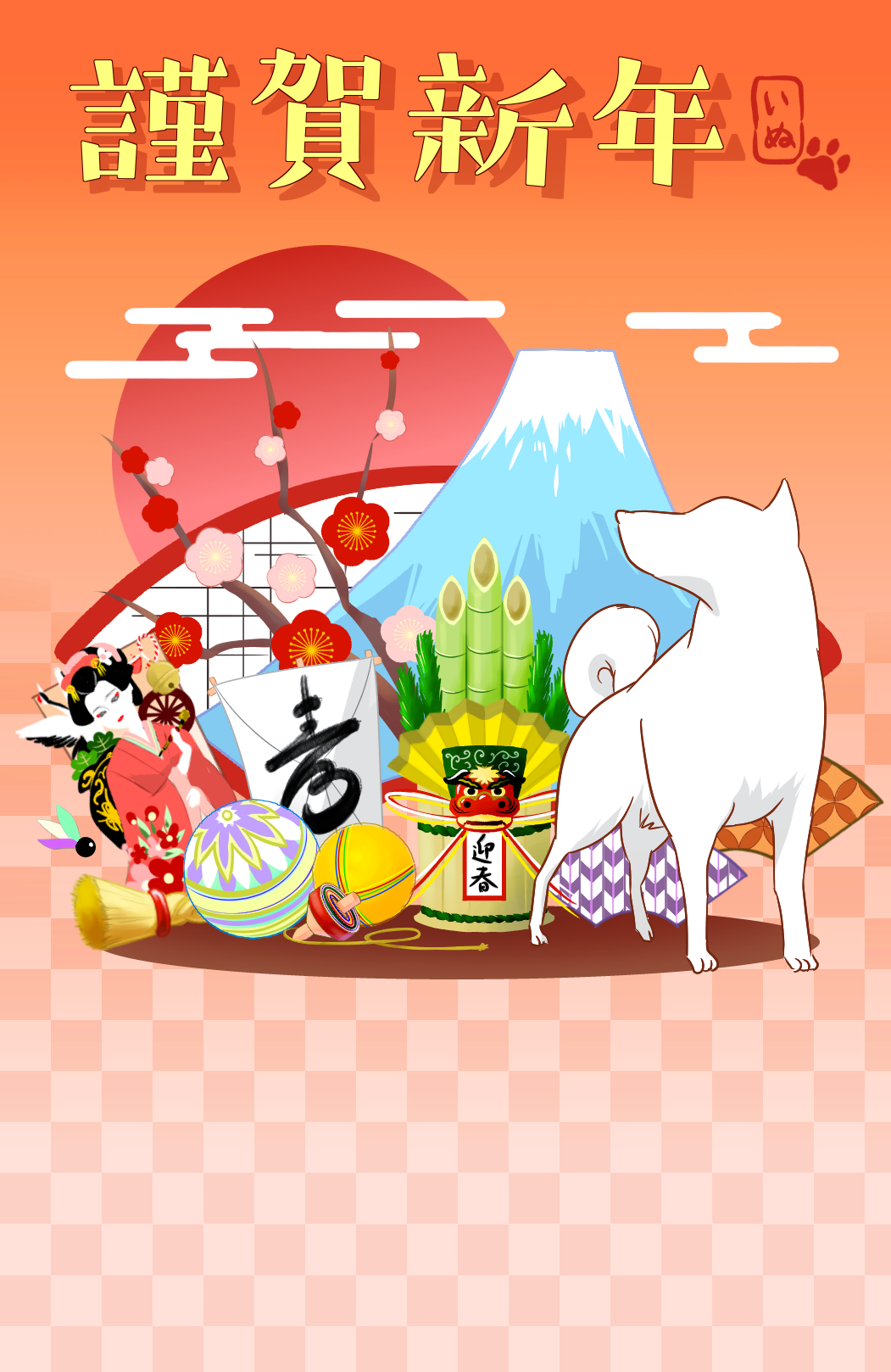 taro3ppi.0122/遊びづくし2018