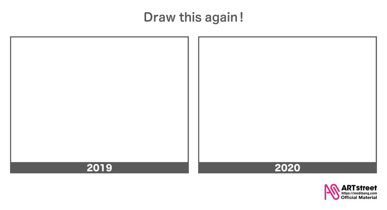 Draw this again challenge(Horizontal Template) Illust of ART street DrawThisAgain