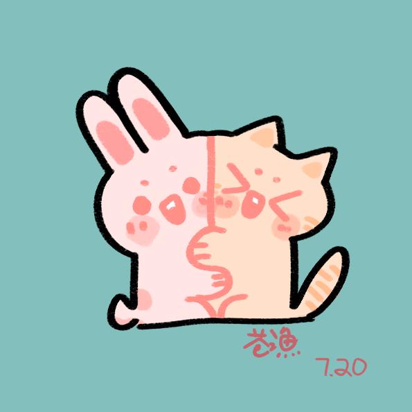 兔兔猫猫 耶