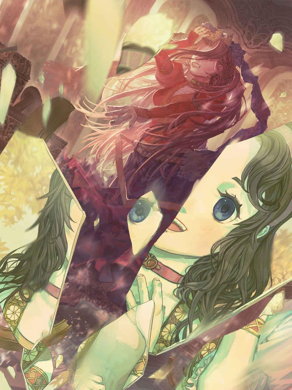 LSU/白雪姫