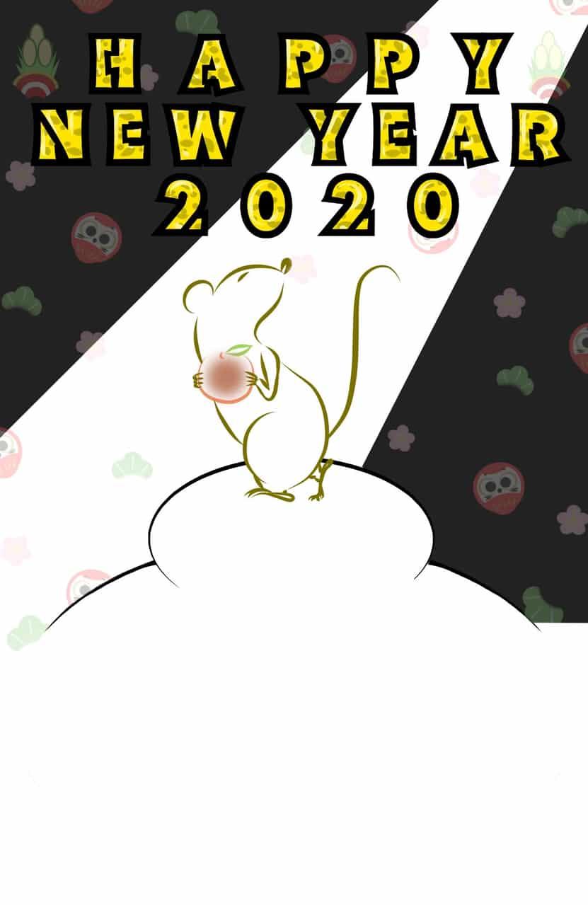 2020子年年賀状コンテスト/ゆん