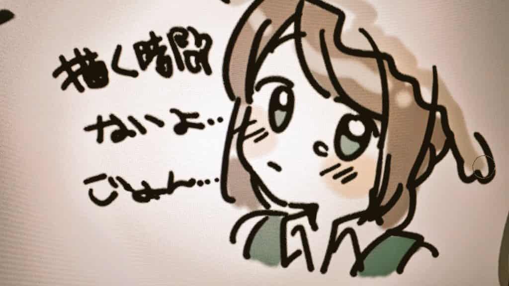 . Illust of RC_